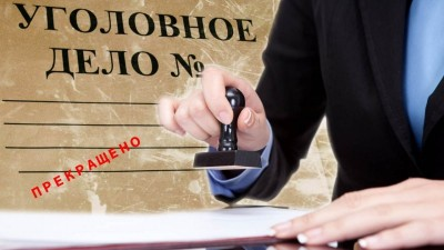 After the intervention of the Moscow Region Business Ombudsman, the criminal case against the entrepreneur was terminated.